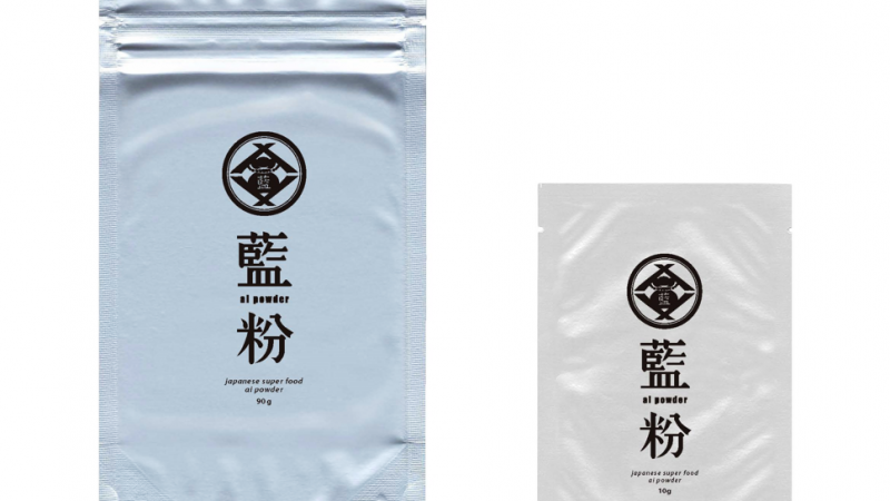 藍粉-ai powder-